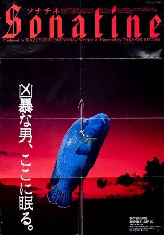 Poster contendo um peixe espetado em um arpão, no fundo um céu avermelhado